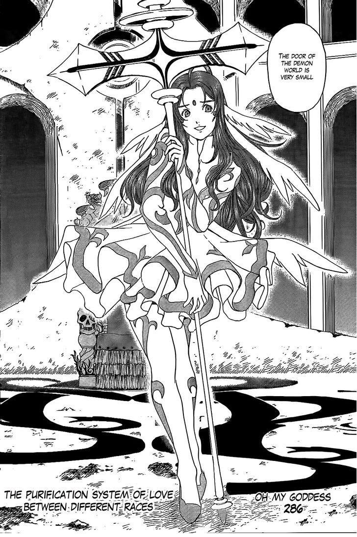 Ah! My Goddess 286 Page 2