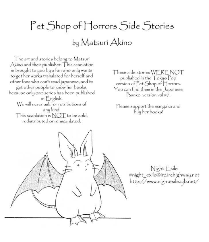 Petshop of Horrors 1.5 Page 2