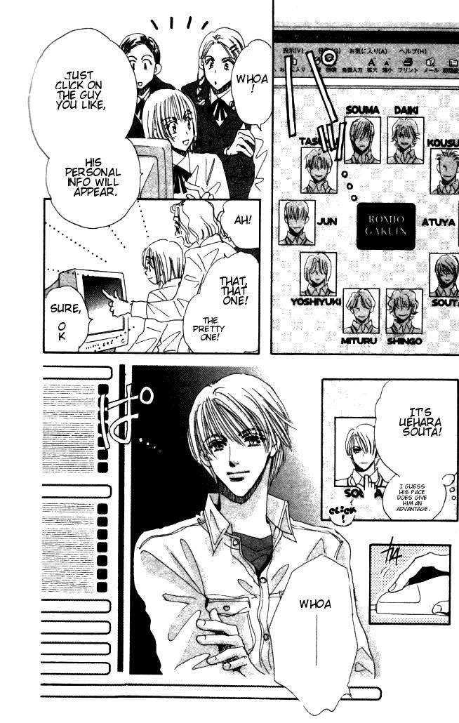Yume Chu 3 Page 3