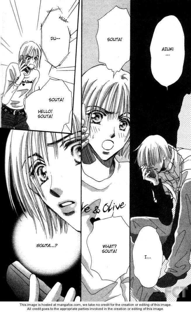 Yume Chu 3 Page 4