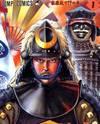 Kagemusha - Tokugawa Ieyasu