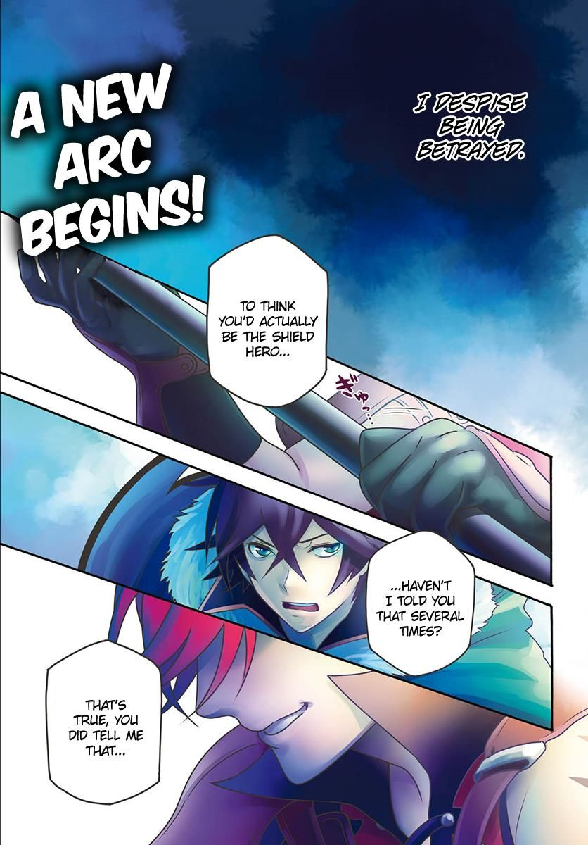 Tate no Yuusha no Nariagari 33 Page 2
