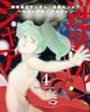 Kidou Senshi Gundam Gyakushuu no Char - Beltorchika Children