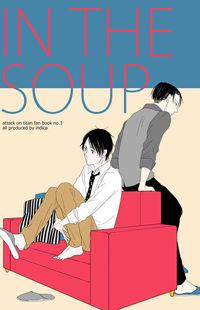 Shingeki no Kyojin dj - In the Soup