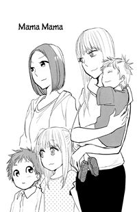 Mama Mama (AMANO Shuninta)