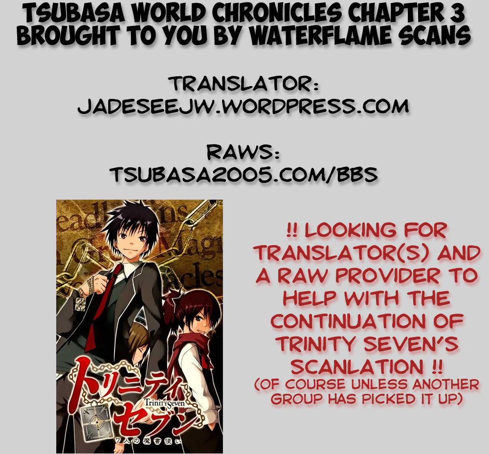 Tsubasa - World Chronicle - Niraikanai Hen 3 Page 1