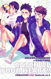 Haikyu!! dj - Catch Up Your Heart!!