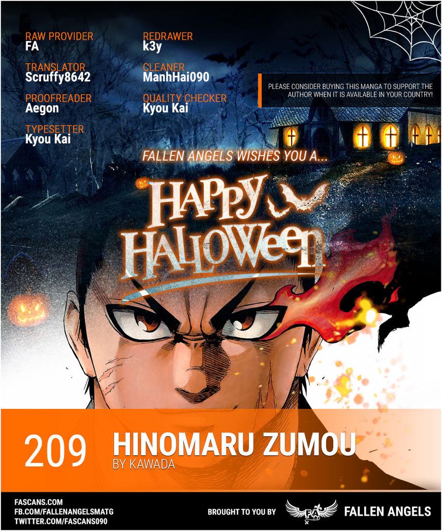 Hinomaru Zumou 209 Page 1