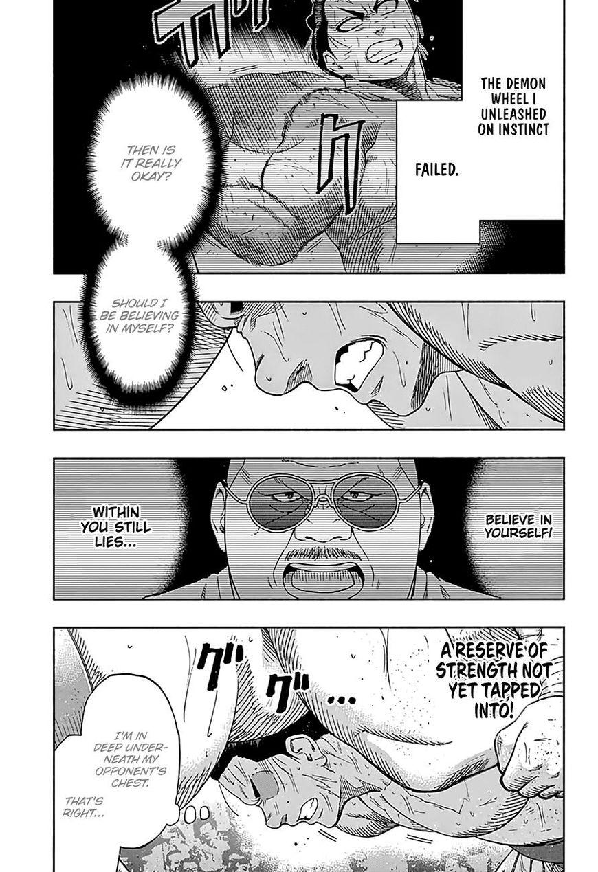 Hinomaru Zumou 209 Page 2