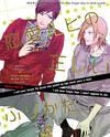 Renai-rubi no Tadashii Furikata