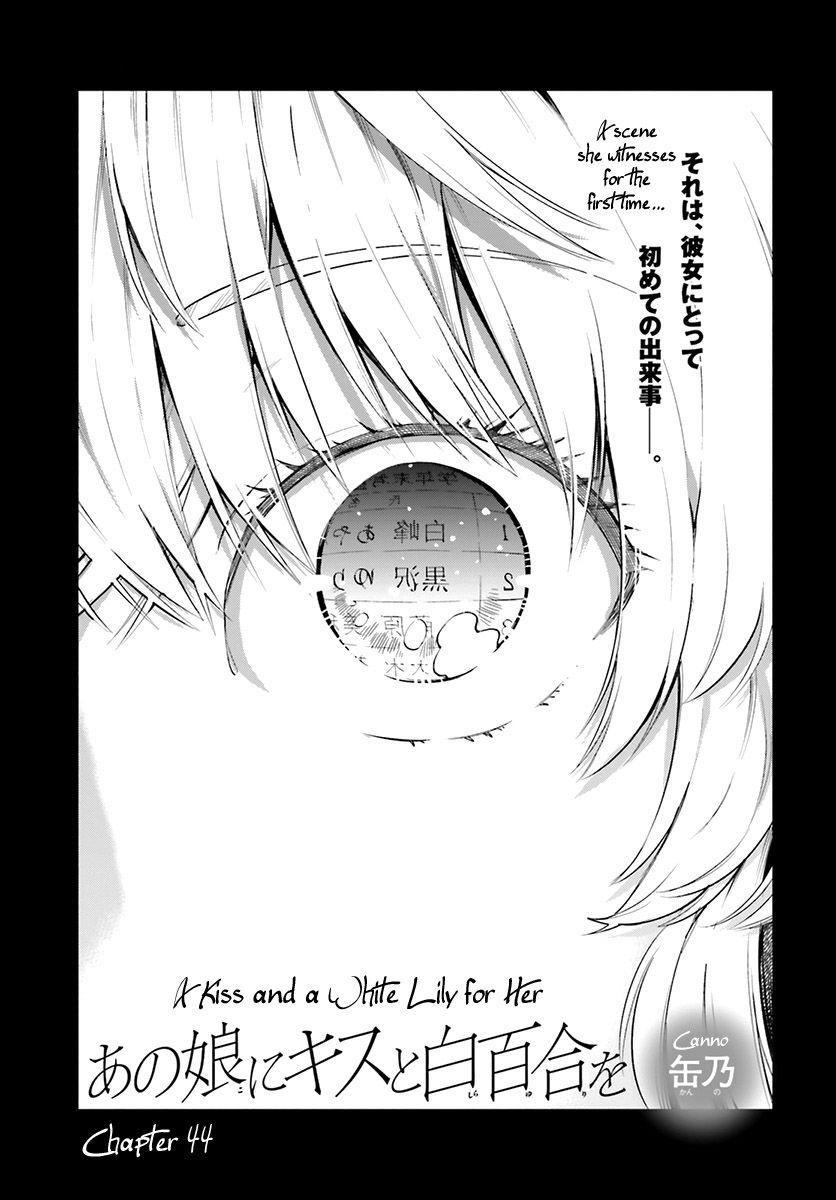 Ano Musume ni Kiss to Shirayuri o 44 Page 2