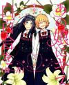 Ano Musume ni Kiss to Shirayuri o