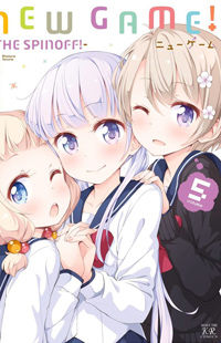 New Game!