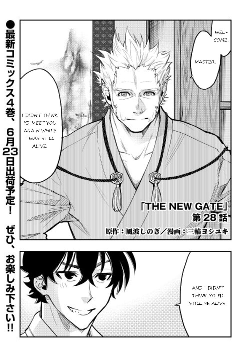 The New Gate 28 Page 1