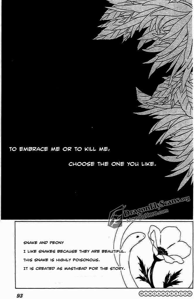 Black Bird 31 Page 3