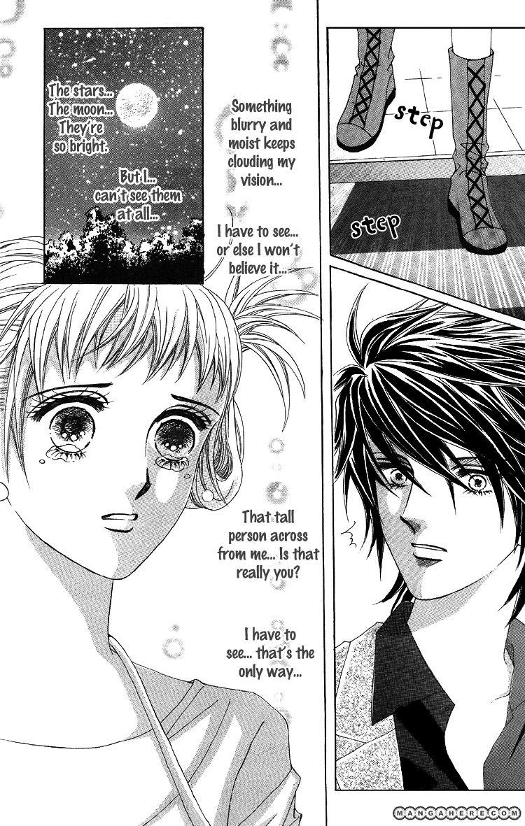Honggane 44 Page 2