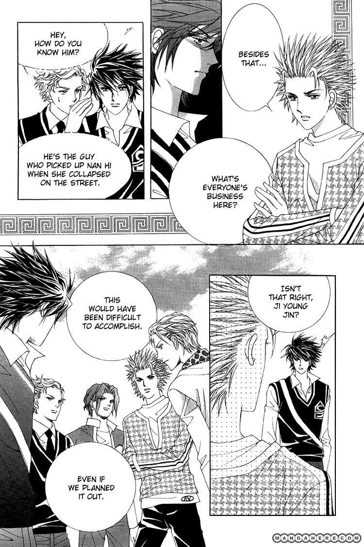 Honggane 46 Page 3