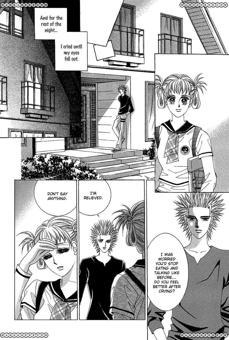 Honggane 55 Page 1