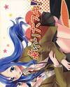 Heartcatch Precure! dj - Yuri Daisuki!