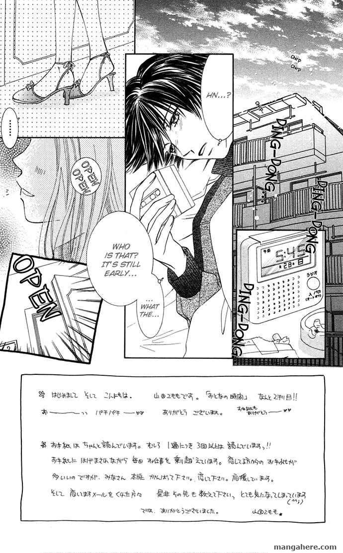 Otona no Jikan 5 Page 2