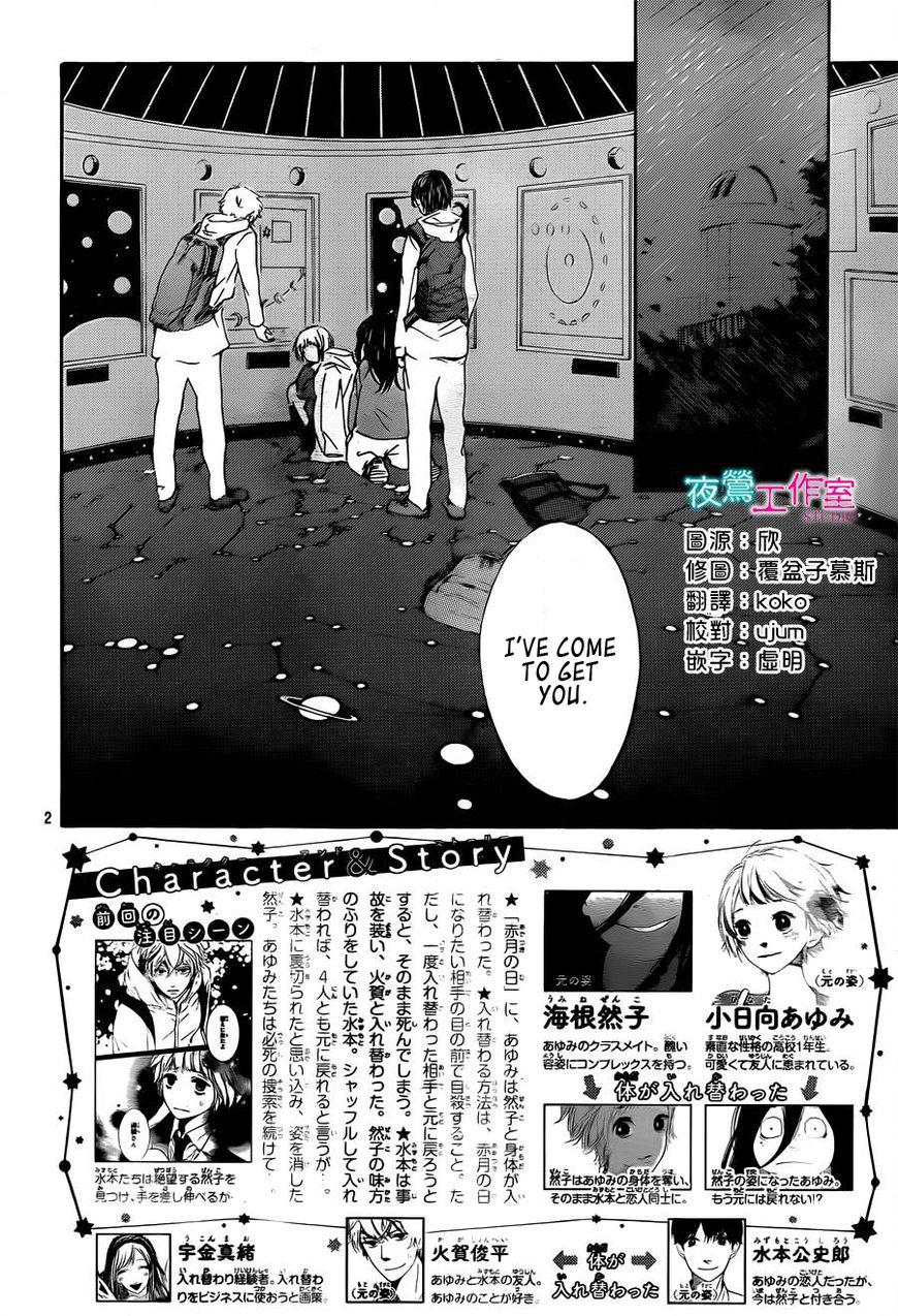 Uchuu o Kakeru Yodaka 14 Page 2