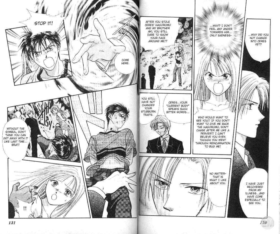 Ceres: Celestial Legend 34 Page 2