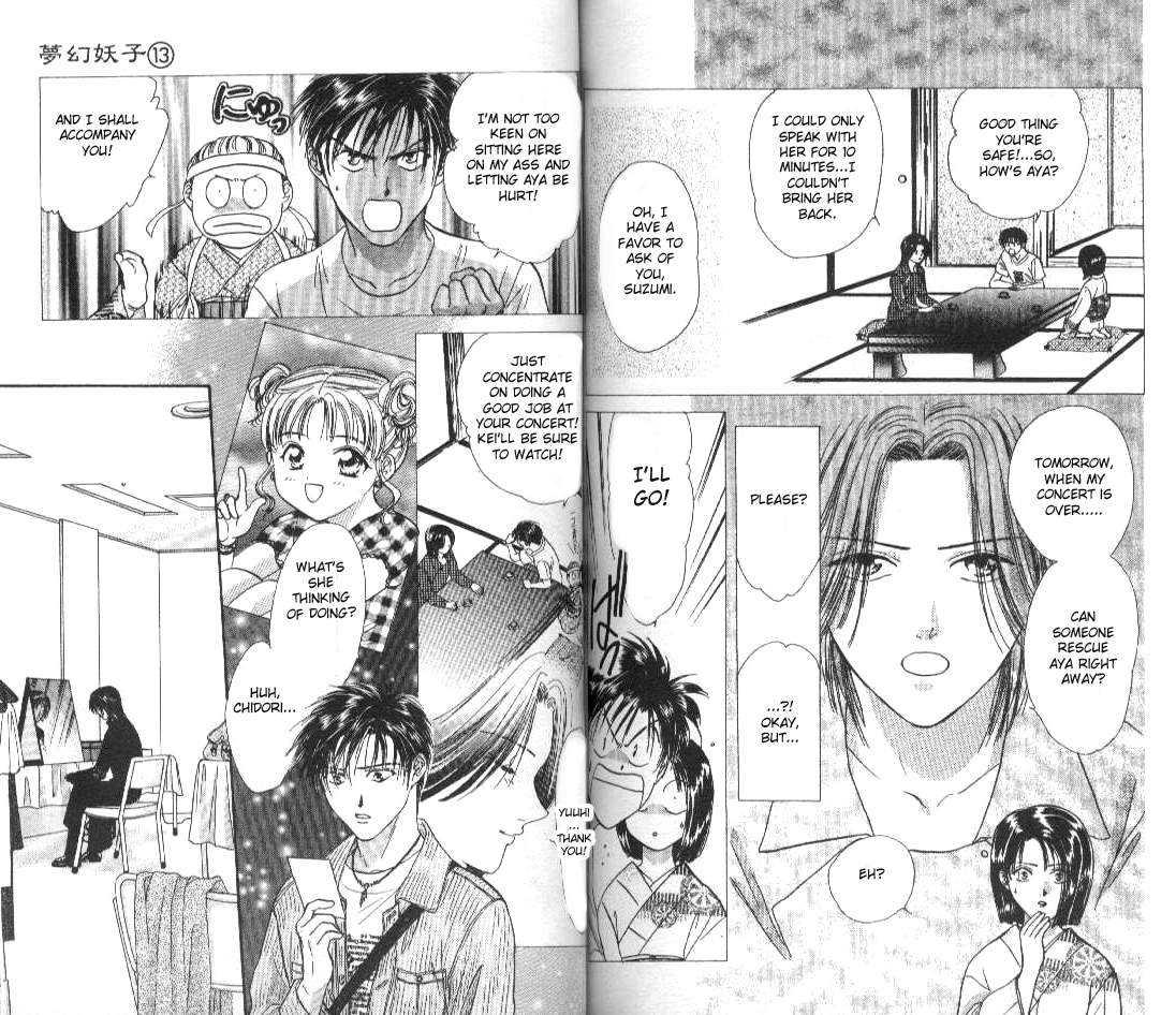 Ceres: Celestial Legend 76 Page 2