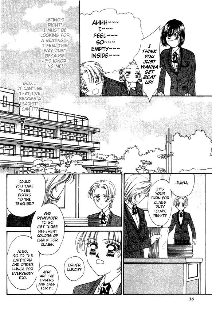 Ingenuo 2 Page 2