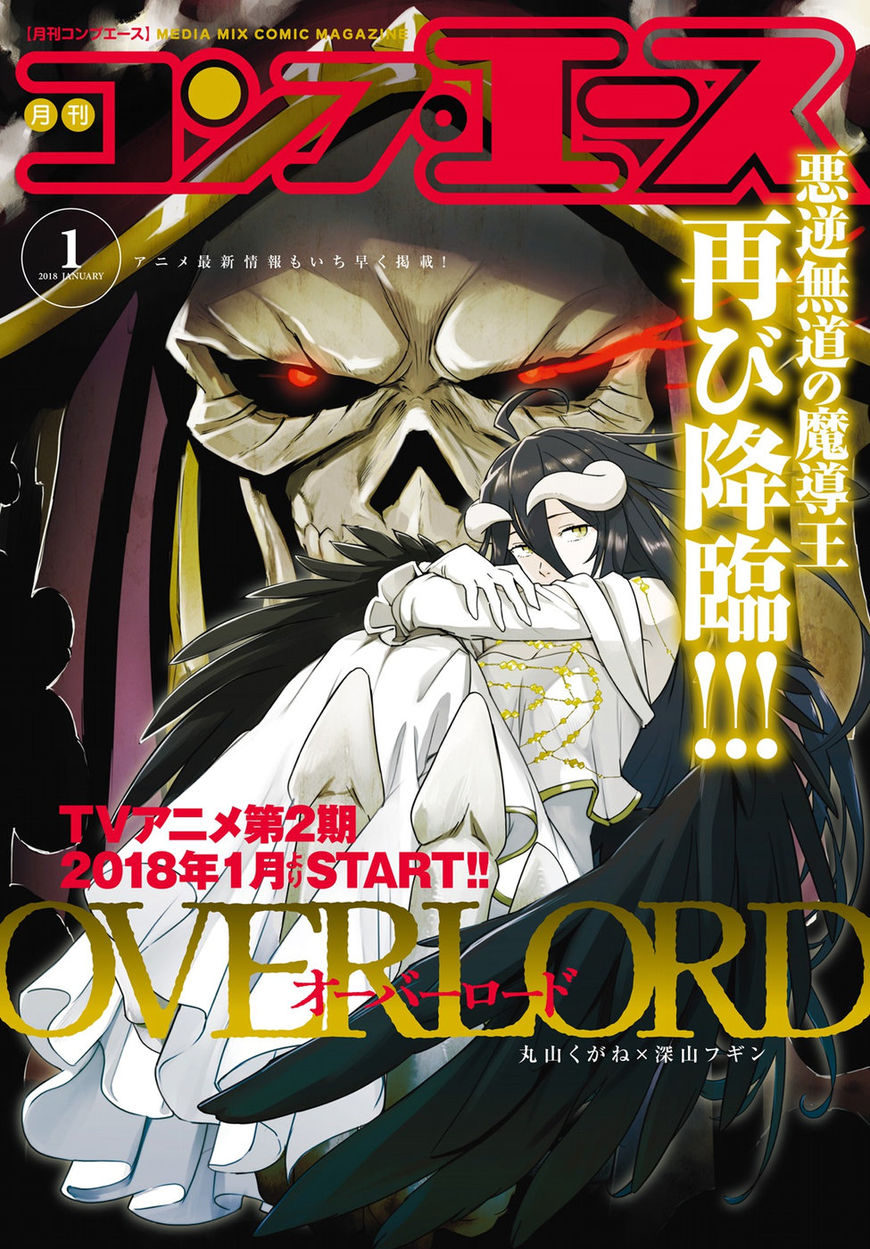 Overlord 32 Page 1