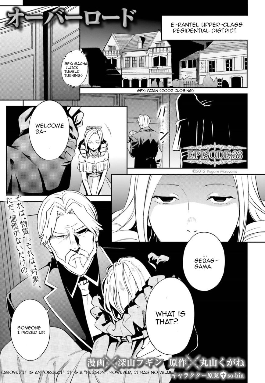 Overlord 33 Page 1