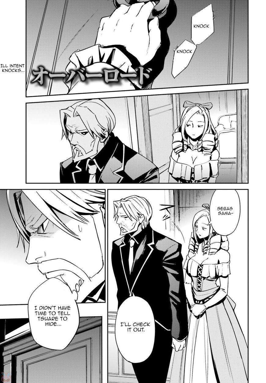 Overlord 34 Page 1