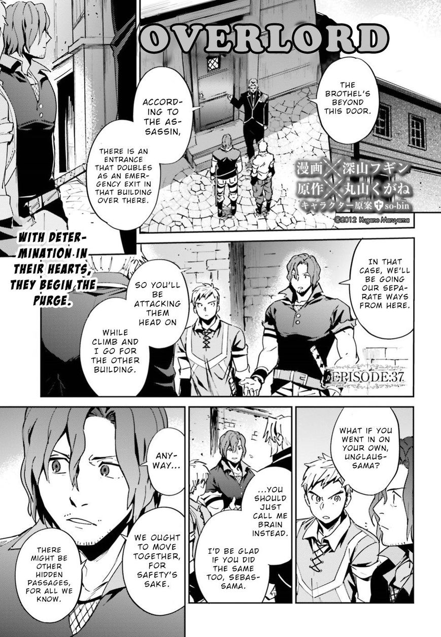 Overlord 37 Page 1