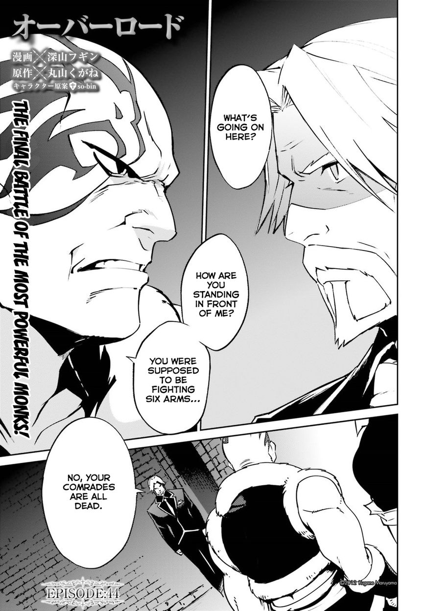 Overlord 44 Page 1