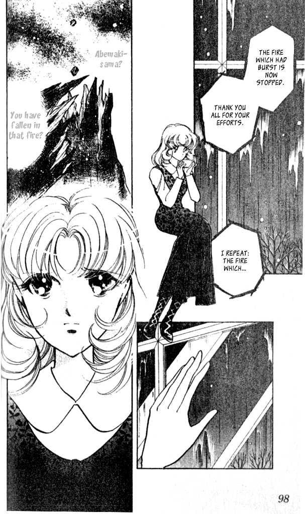 Towa Kamoshirenai 3 Page 2
