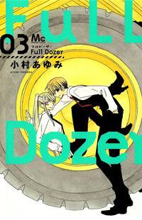Full Dozer
