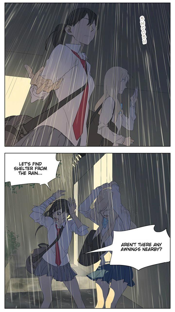 Tamen De Gushi 84 Page 2
