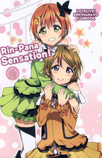 Love Live! dj - Rin-Pana Sensation!