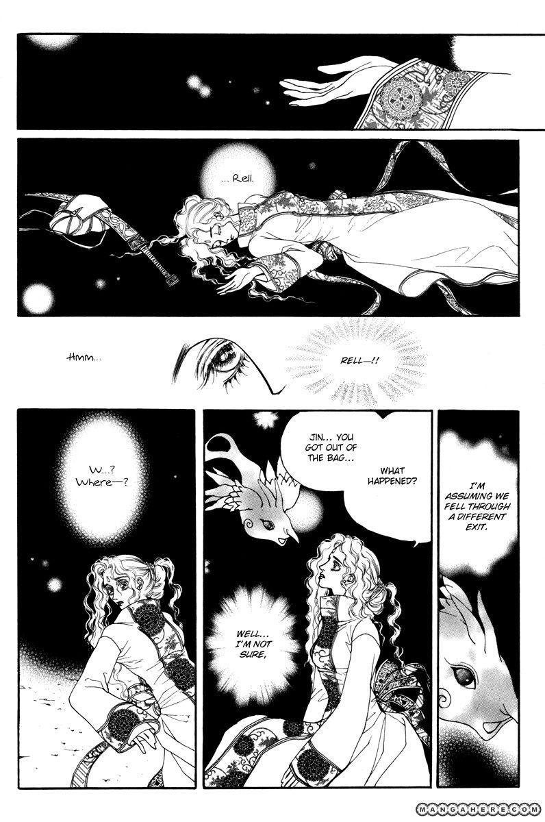 Masca 56 Page 2