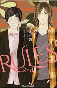 Rules - 2nd Season