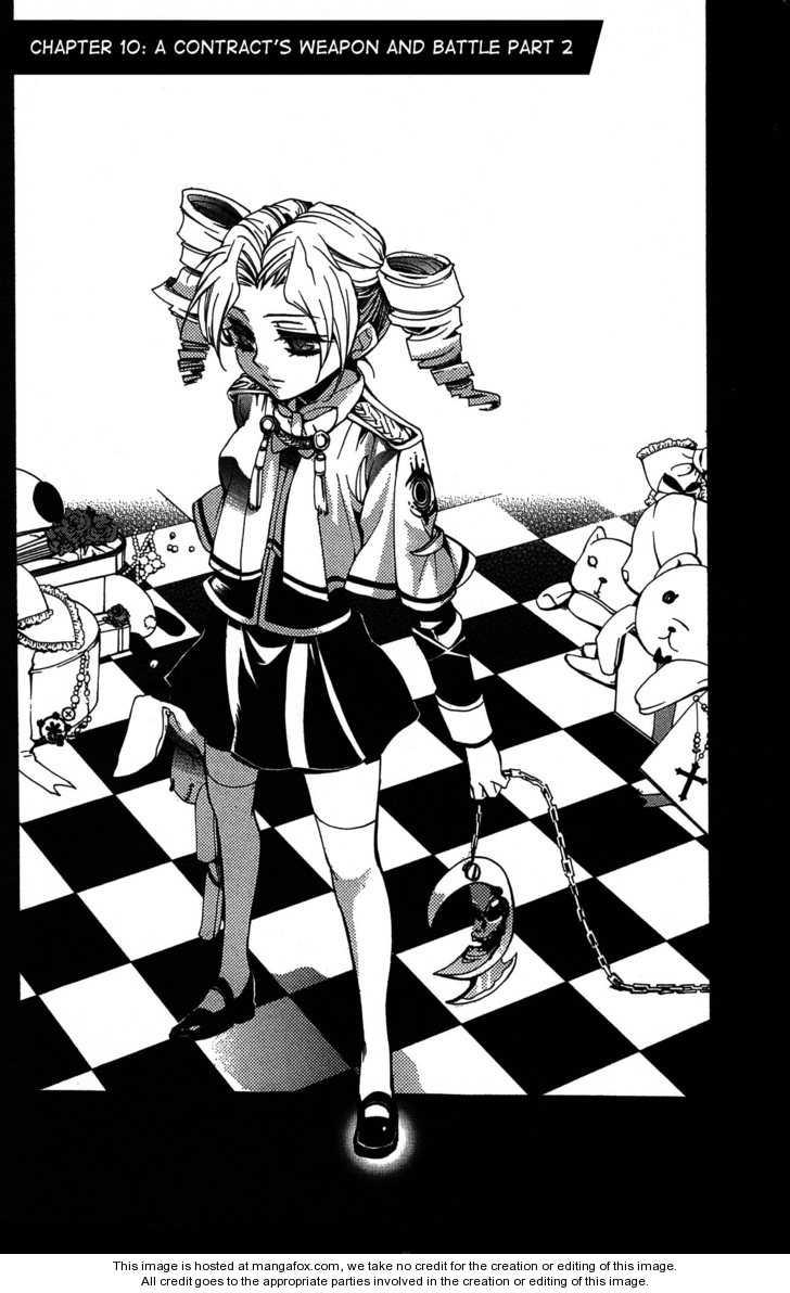 Momogumi Plus Senki 10 Page 2
