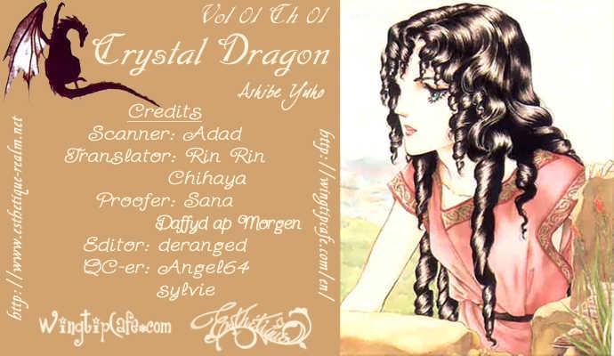 Crystal Dragon 1 Page 1