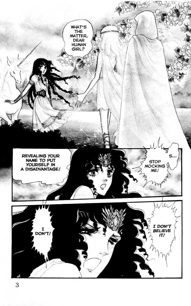 Crystal Dragon 5 Page 1