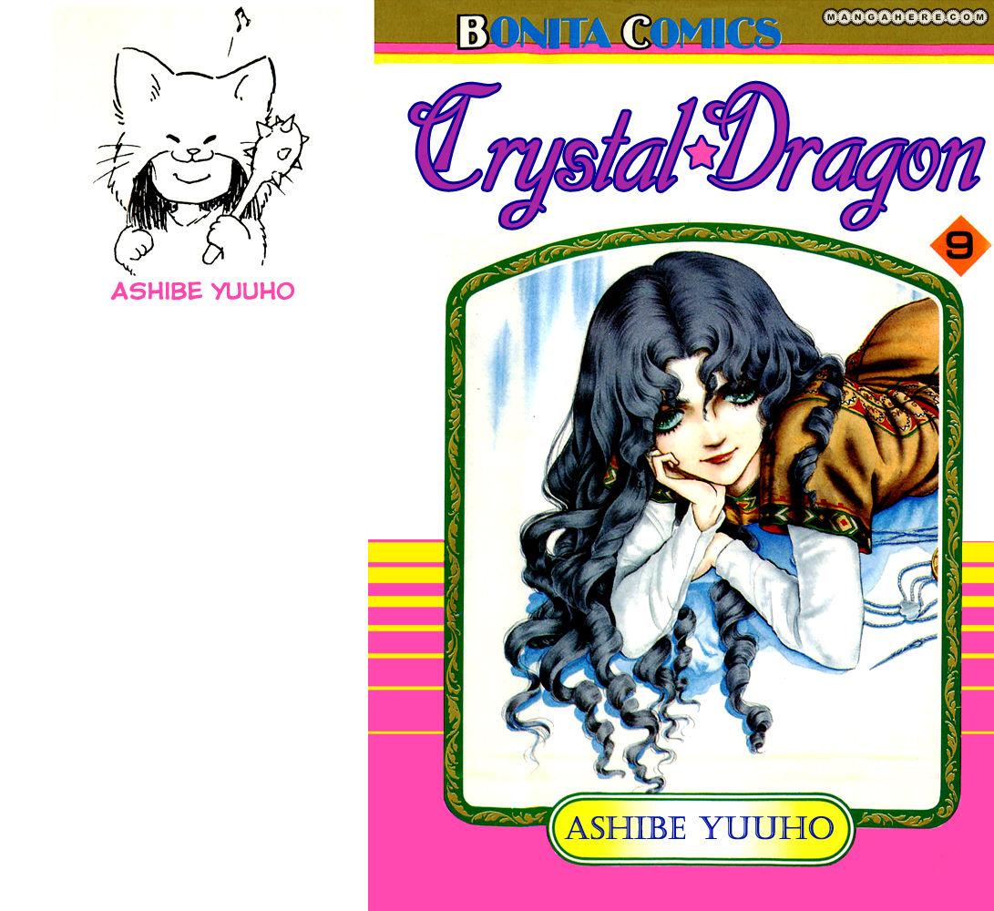 Crystal Dragon 37 Page 2
