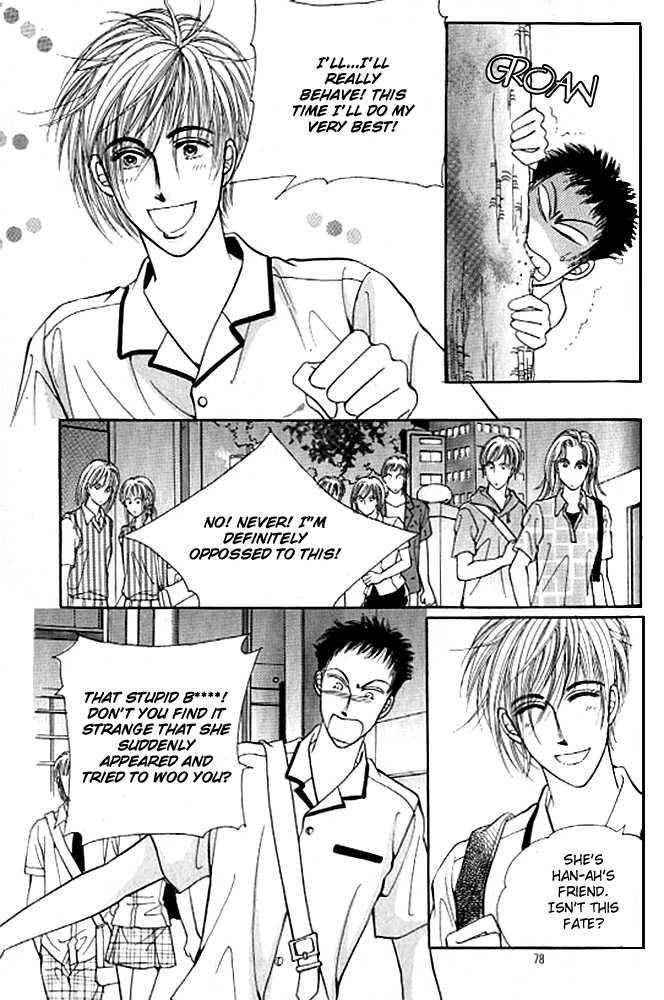 Cutie Boy 3 Page 2