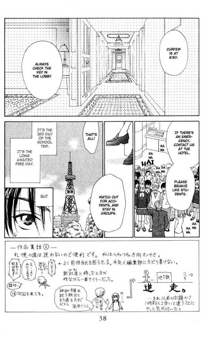 W Juliet 16 Page 2