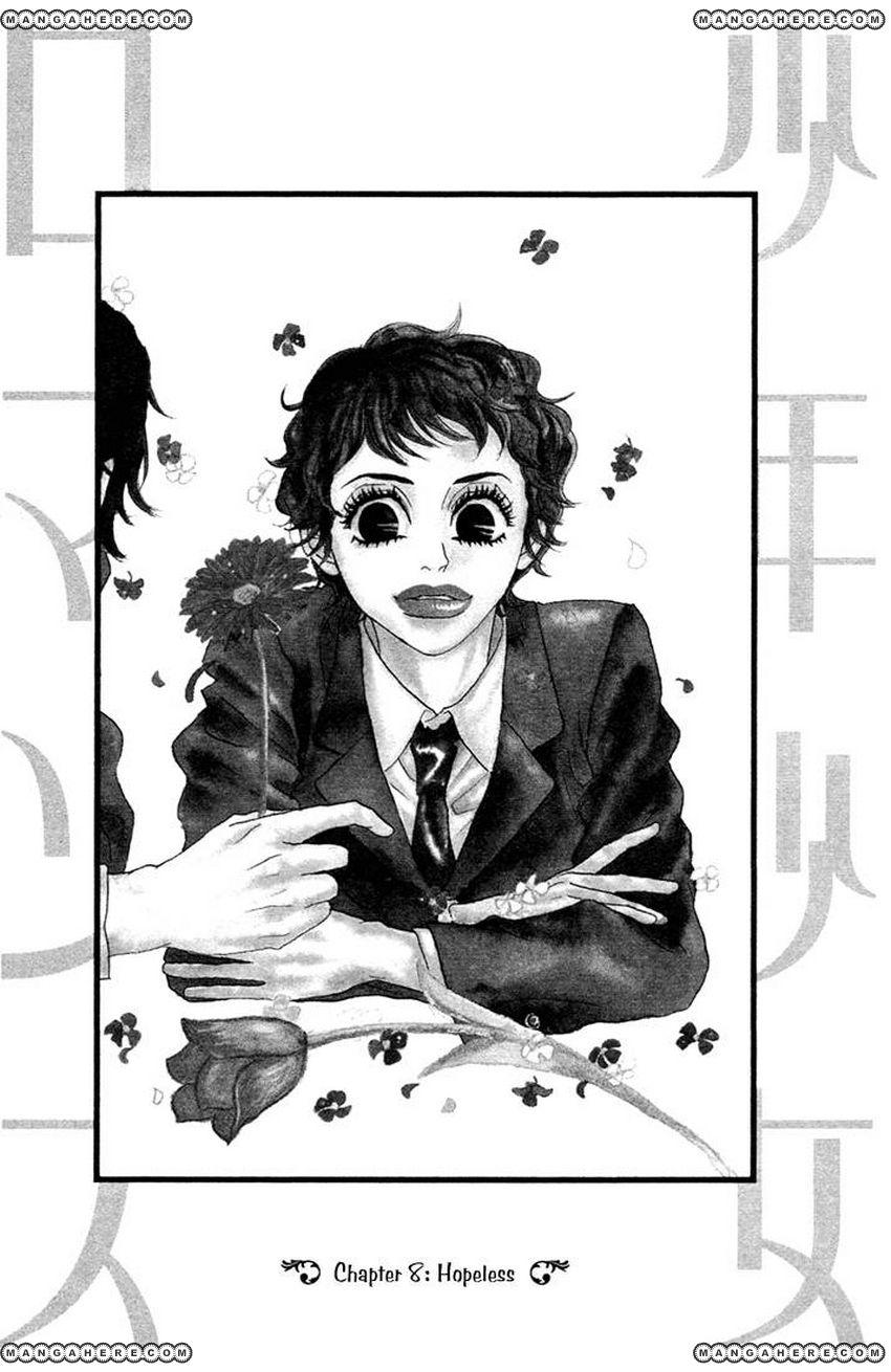 Shounen Shoujo Romance 8 Page 1