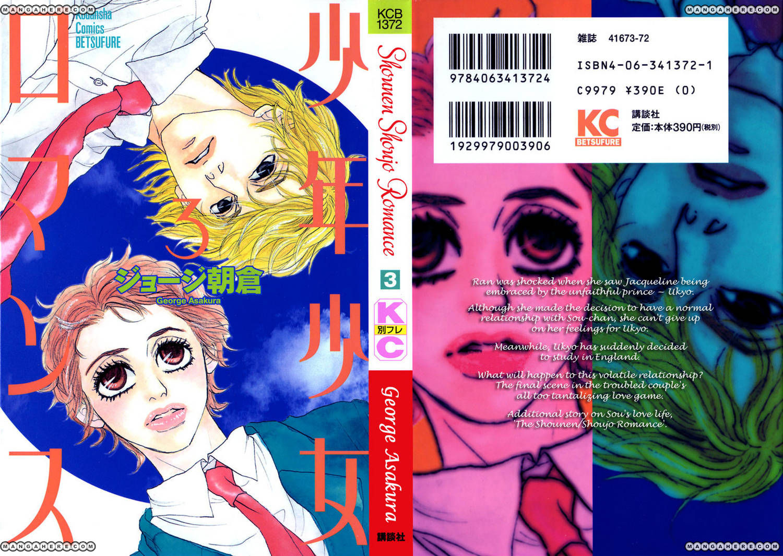 Shounen Shoujo Romance 9 Page 2