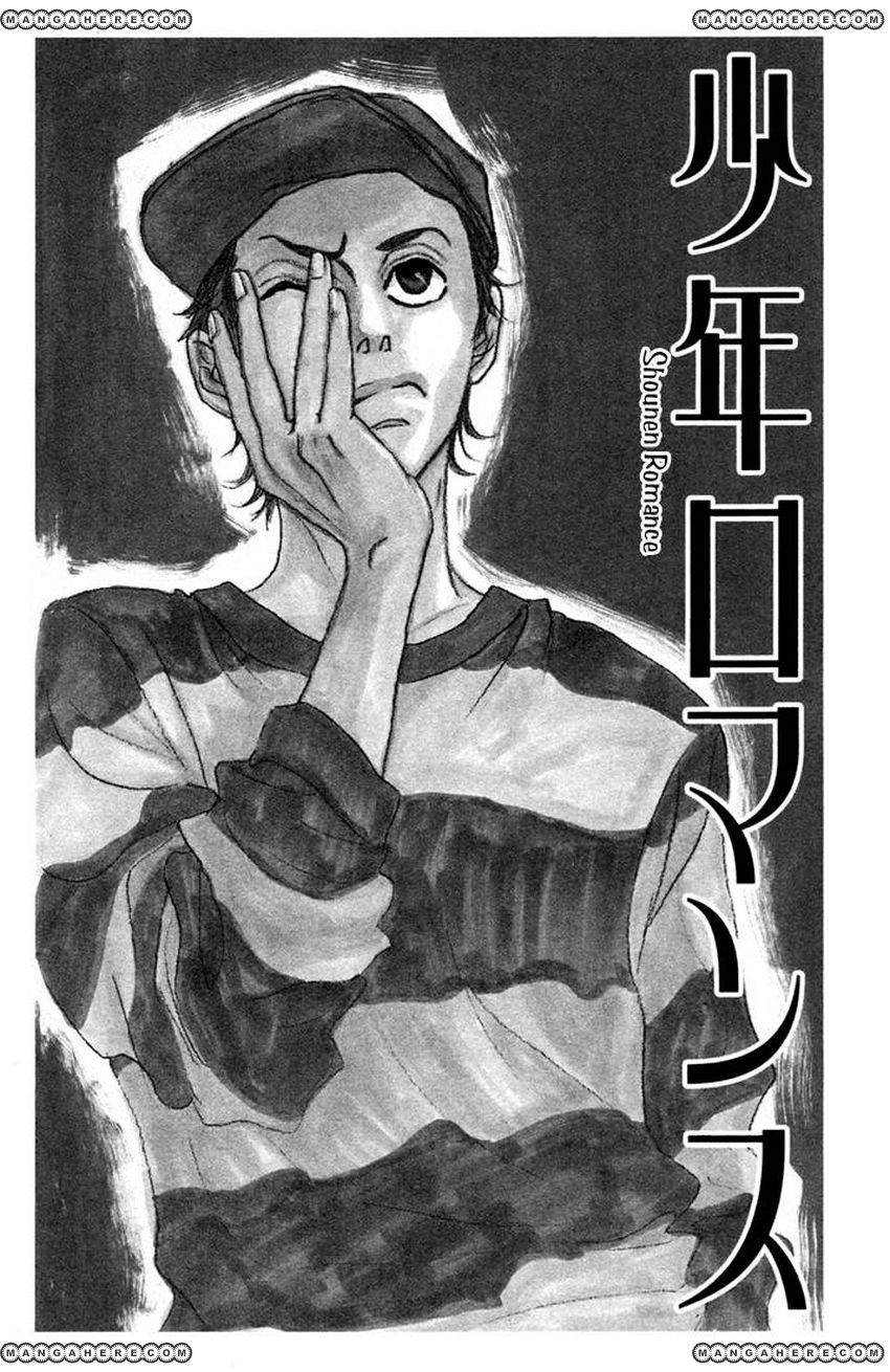 Shounen Shoujo Romance 10.1 Page 1