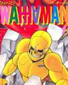 Wahhaman