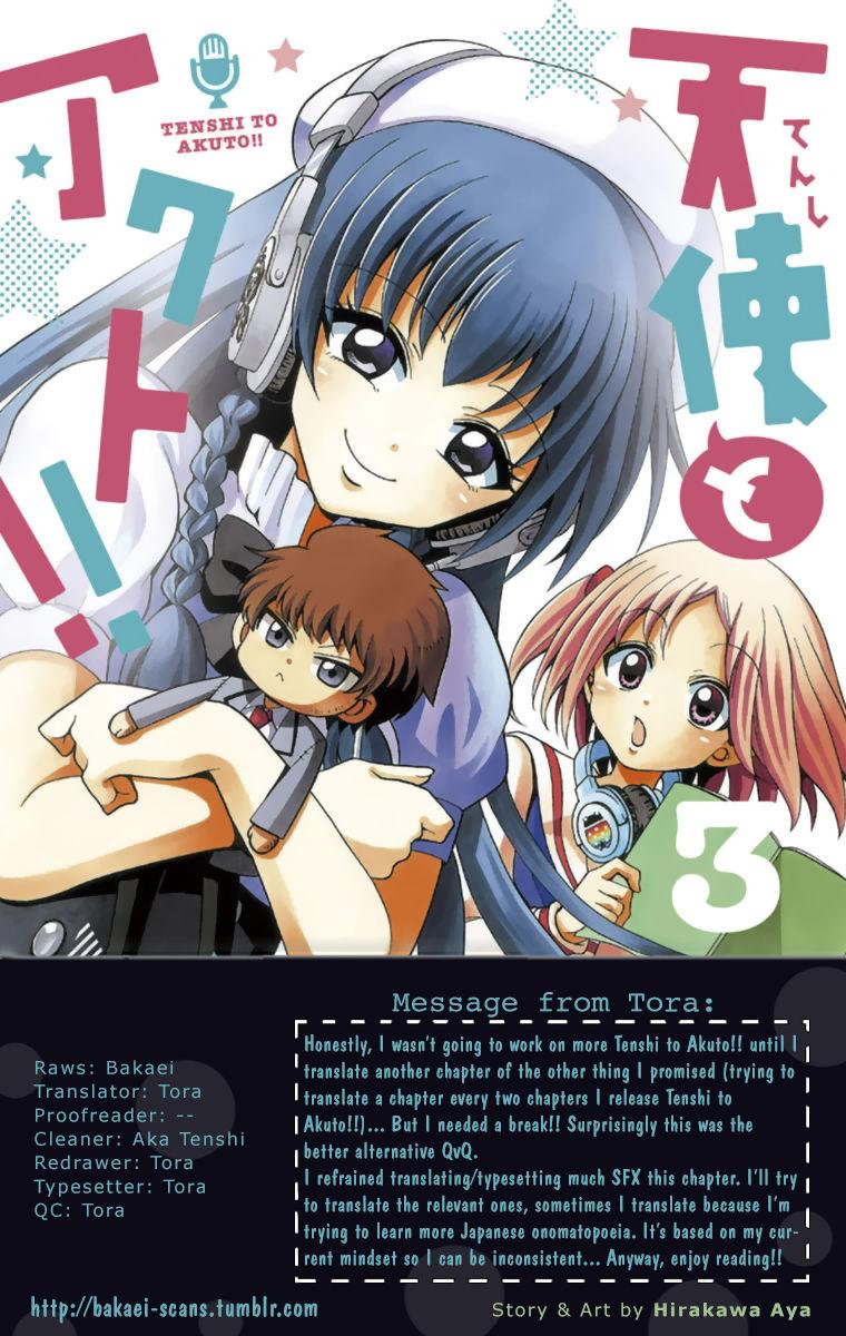 Tenshi to Akuto!! 20 Page 1